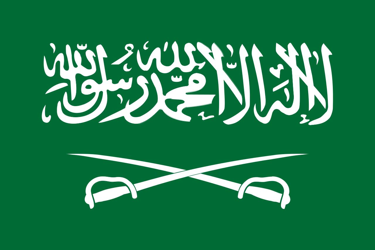 الاستعلام عن صلاحية رخصة العمل السعودية +إلغاء نظام الكفالة في المملكة السعودية