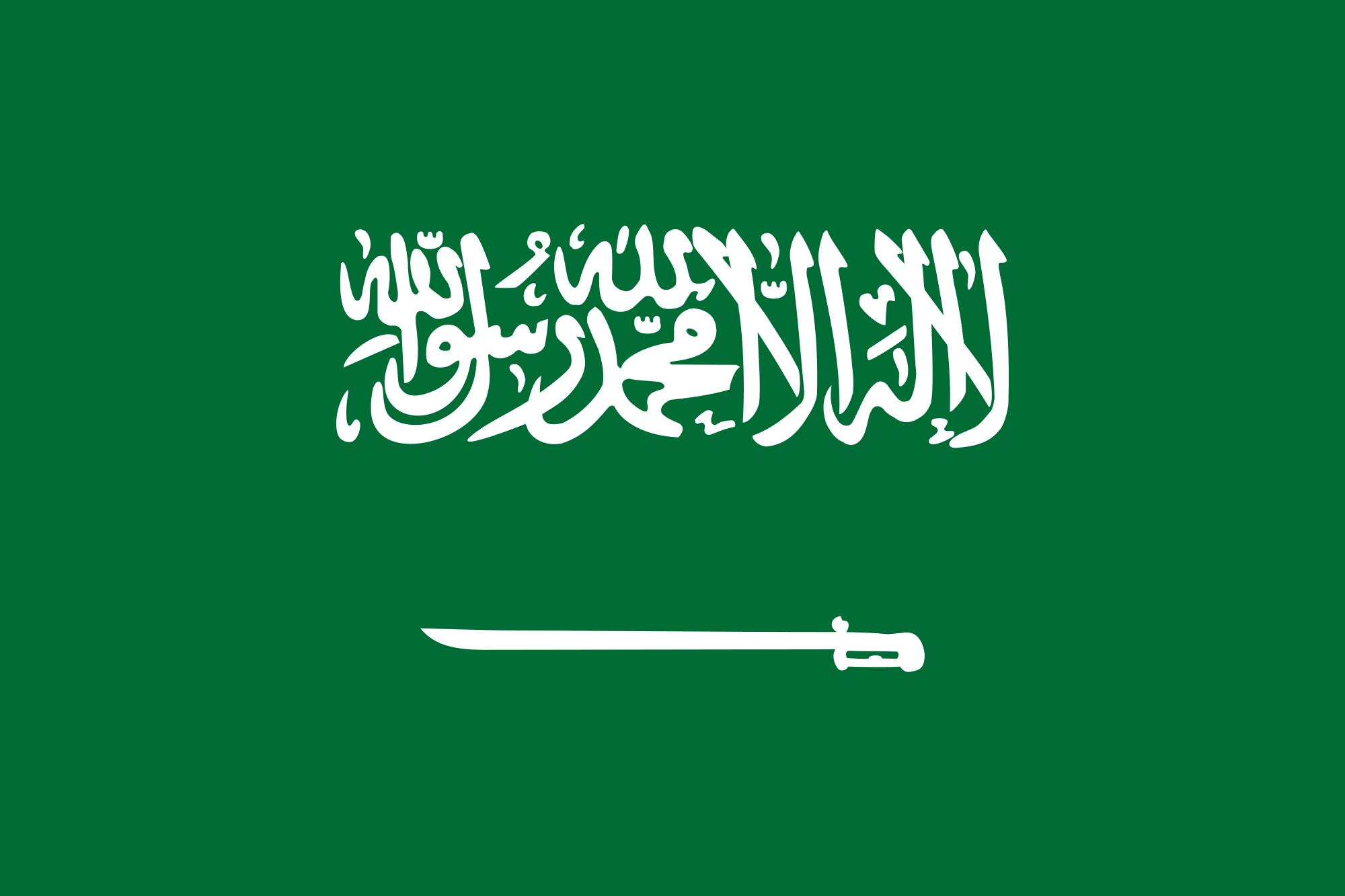 طريقة احتساب ضريبة القيمة المضافة في السعودية-التقديم على المساعدة المقطوعة
