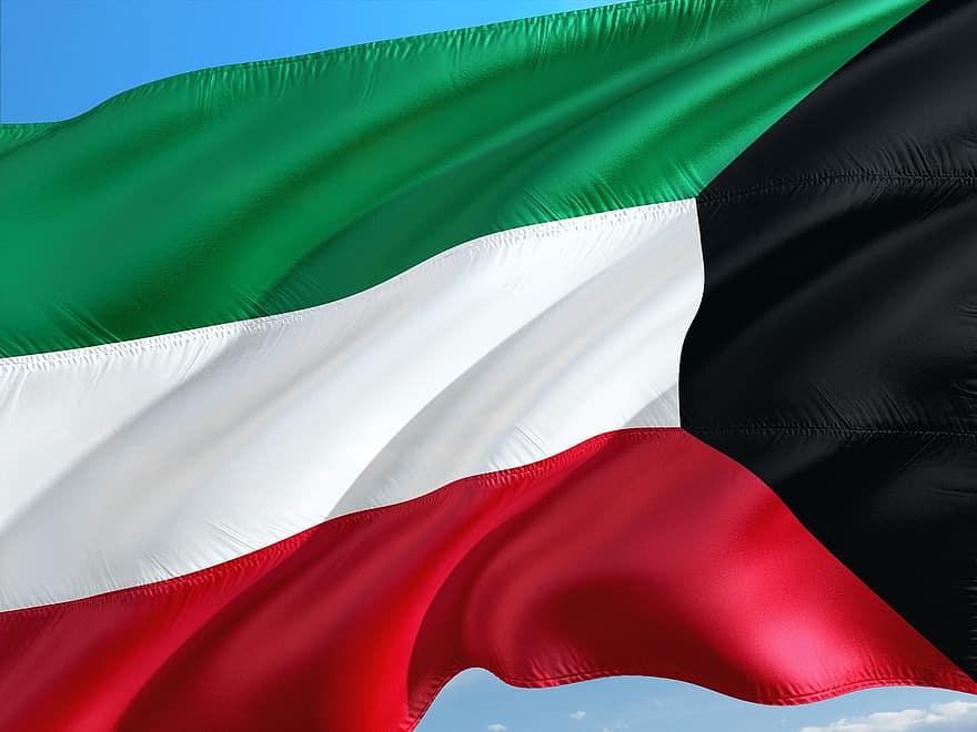 حجز موعد البطاقة المدنية الكويت