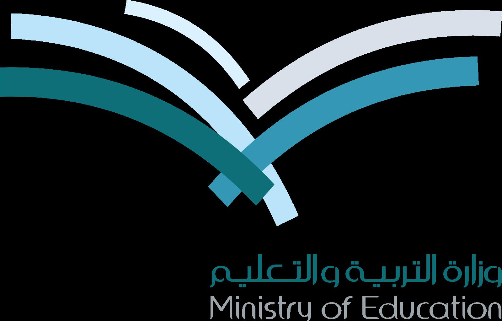 موعد بدء العام الدراسي الجديد السعودية 1442