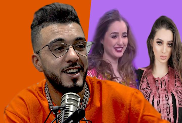 فيديو فضيحة احلام الفقيه مع سنفارا