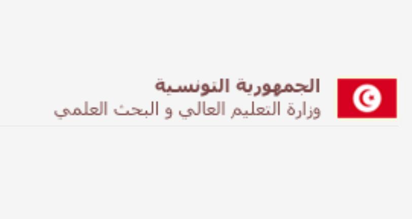 inscription tn تسجيل دخول عن بعد 2020