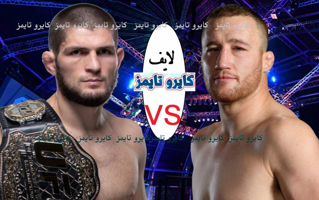 UFC 254 بث مباشر