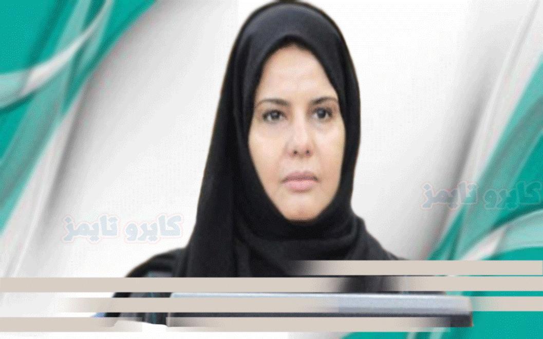 حنان الأحمدي مجلس الشوري السعودي