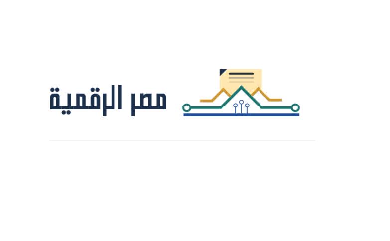 digital gov eg موقع مصر الرقمية