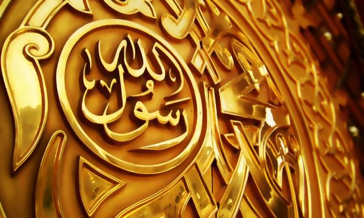 صور مكتوب عليها محمد رسول الله