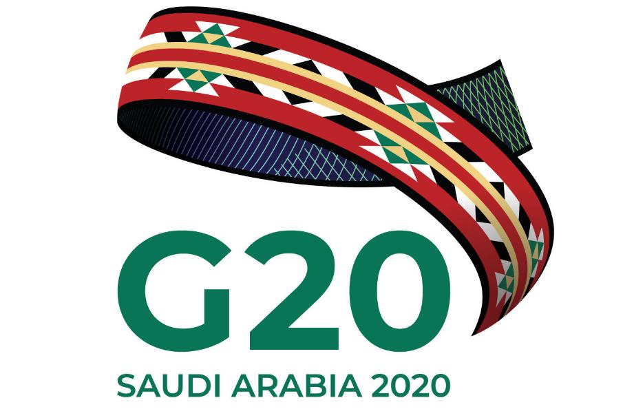 شعار قمة العشرين png لوجو