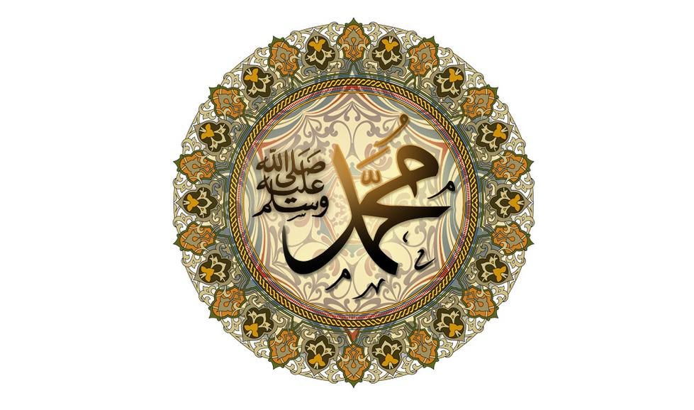 من الذي كفل الرسول بعد وفاة جده عبد المطلب ؟
