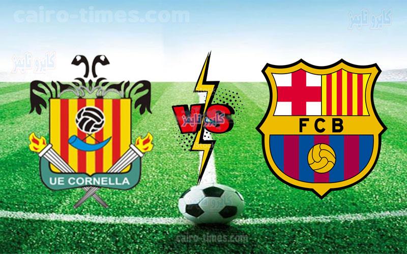 مشاهدة مباراة برشلونة و كورنيلا بث مباشر اليوم كأس ملك اسبانيا 2021
