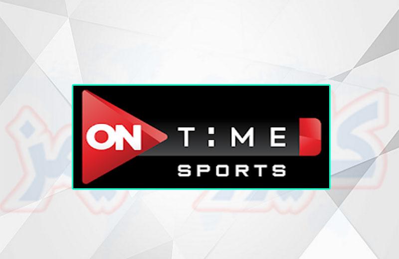 قناة اون تايم سبورت الارضية بث مباشر يوتيوب