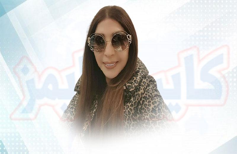 ناريمان عبود ويكيبيديا nariman abboud