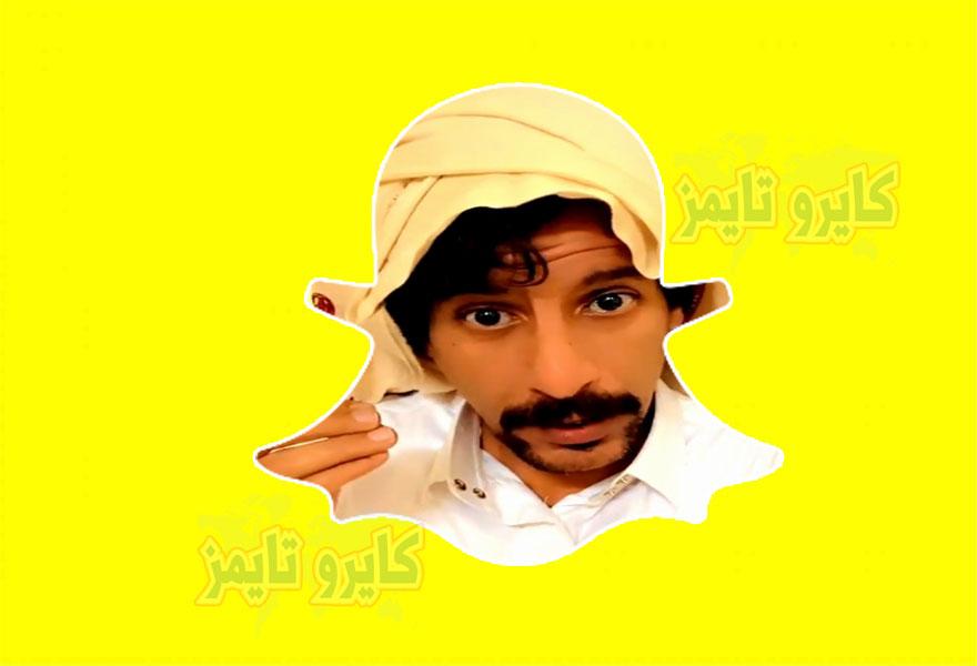 رعش سناب