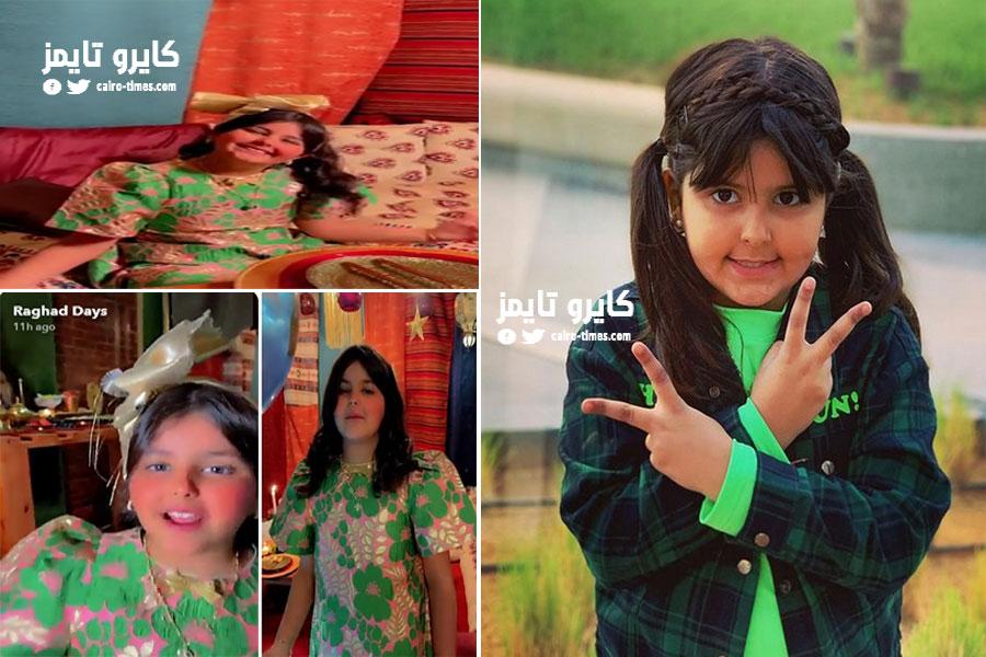 كم عمر رغد دايز.. الكشف عن جنسية Raghad Days ومعلومات عن اخت رغد دايز