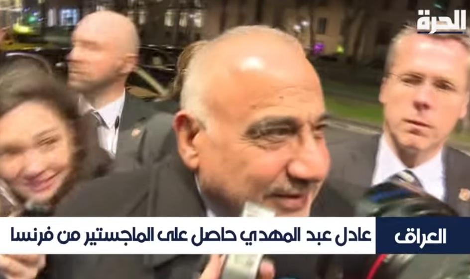 وفاة عادل عبد المهدي
