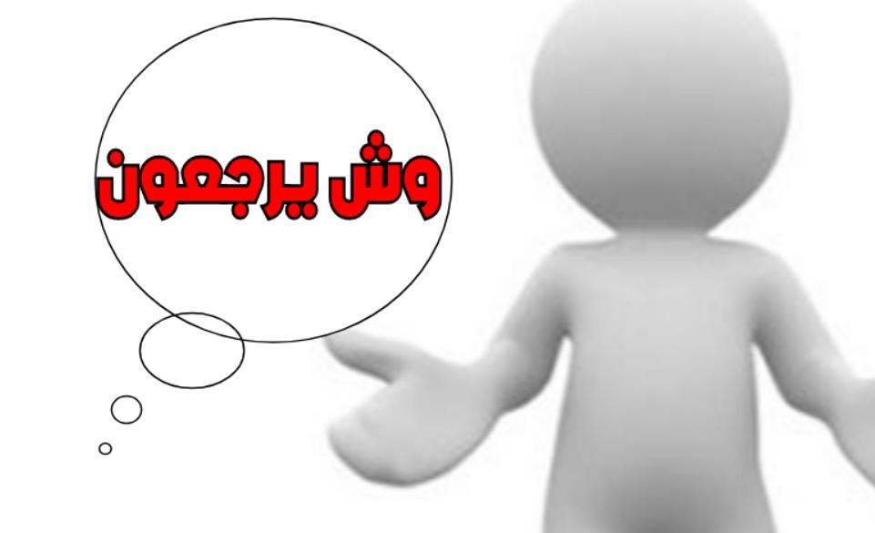 الزنبقي وش يرجع - ناجية الزنبقي من أي قبيلة