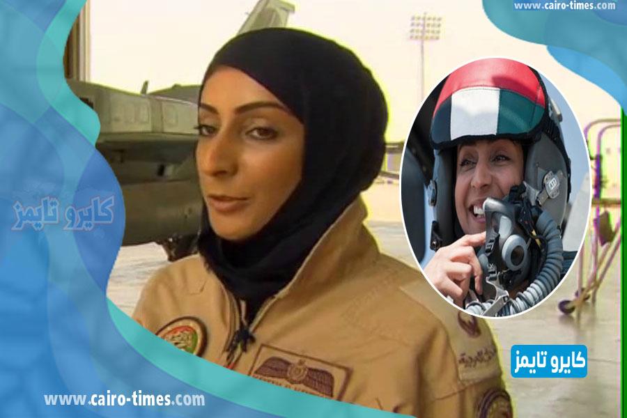 الطيارة الاماراتية مريم المنصوري تقصف غزة