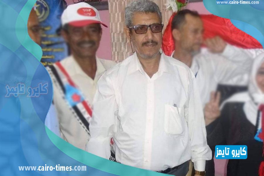 وفاة امين صالح محمد في ذمة الله