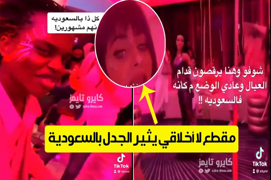 انفلات مشاهير بالسعودية