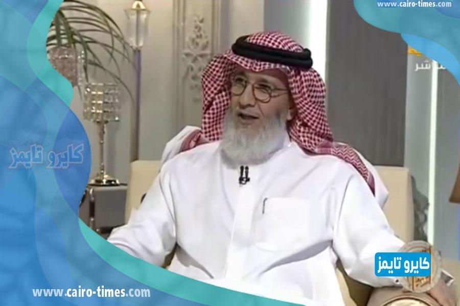 ثروة عبدالله السبيعي