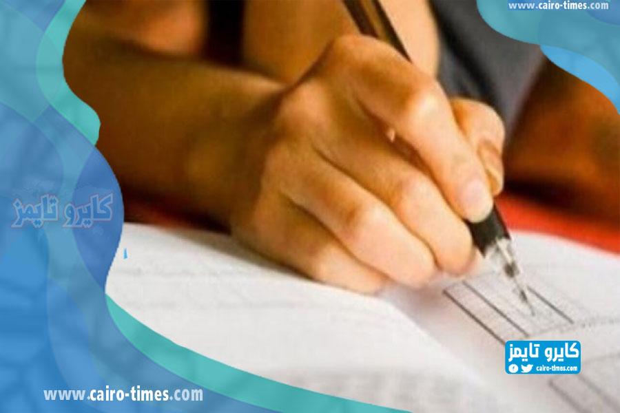رابط امتحان الكفاءة الجامعية