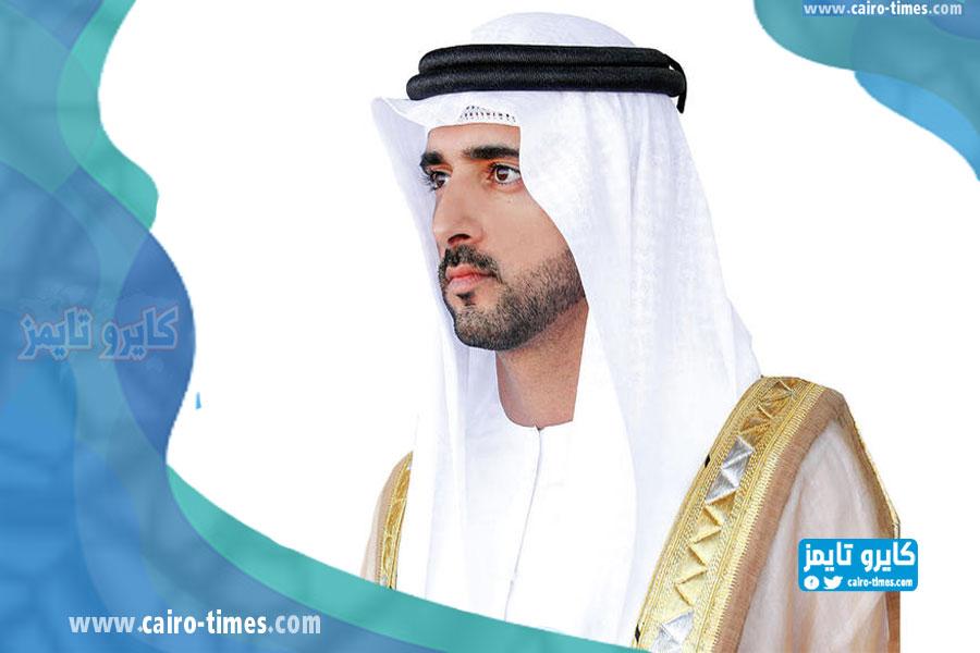 زوجة حمدان بن محمد بن راشد