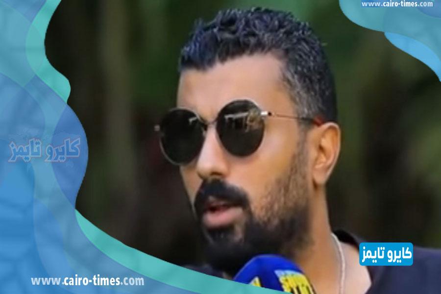 سبب وقف التعامل مع محمد سامي