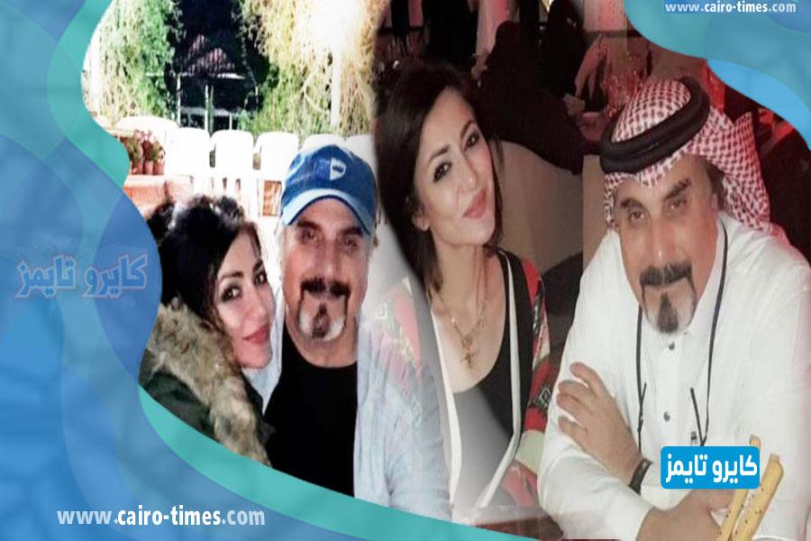 عبدالخالق الغانم وزوجته واولاده عراقي