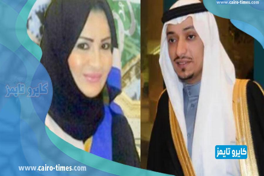 فهد بن سعد بن عبدالله بن تركي زوج الأميرة حصة بن سلمان بن عبدالعزيز ويكيبيديا