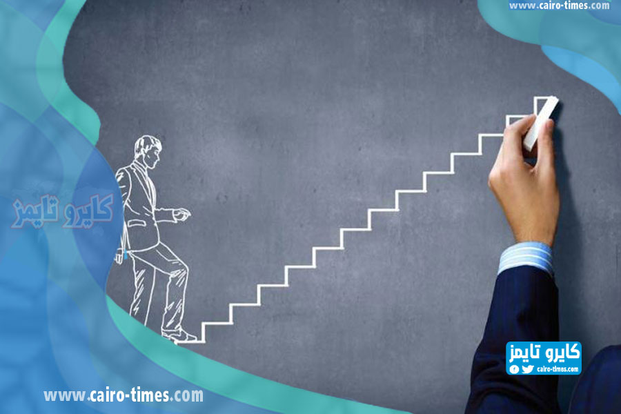 كيف تكون شابا ناجحا وتحقق احلامك
