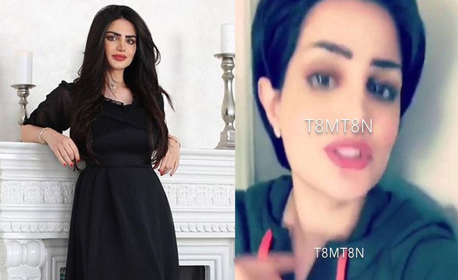 مريم الخرافي قبل وبعد عمليات التجميل