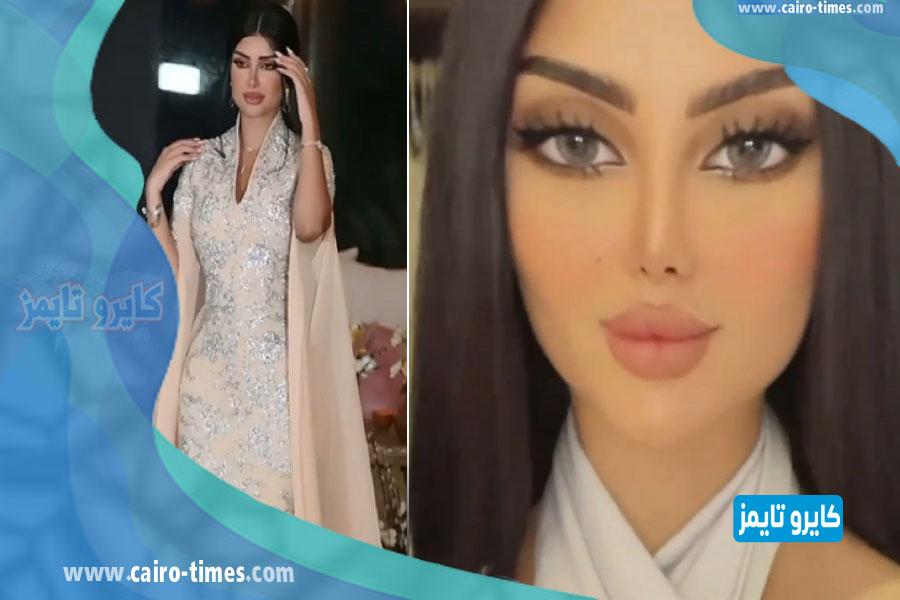 ملكة كابلي باكستانية أم افغانية وش جنسيتها
