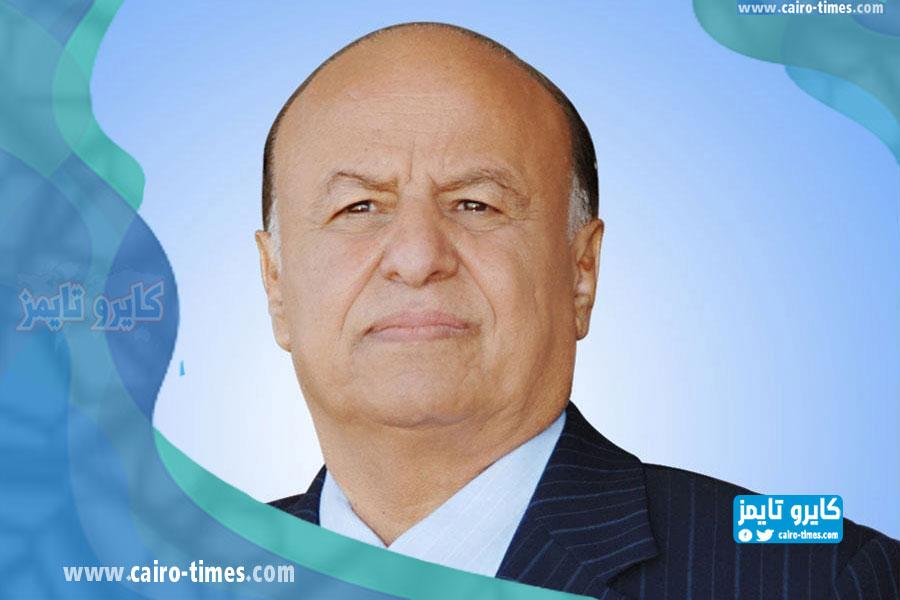 وفاة الرئيس اليمني عبدربه منصور هادي