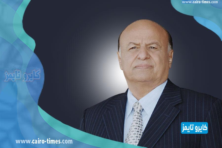 وفاة عبد ربه منصور هادي