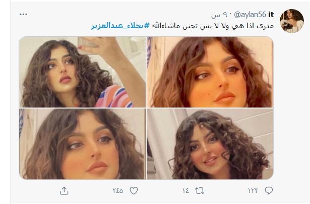 انتشار صورة نجلاء عبدالعزيز بدون حجاب