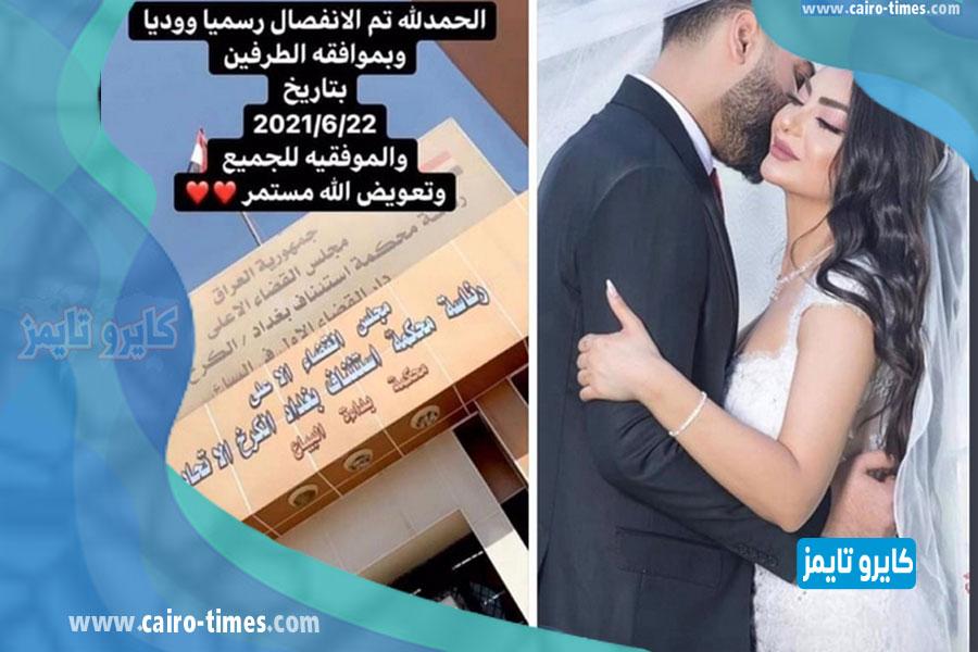 من هو زوج زينب حسوني طلاق حسين العبيدي