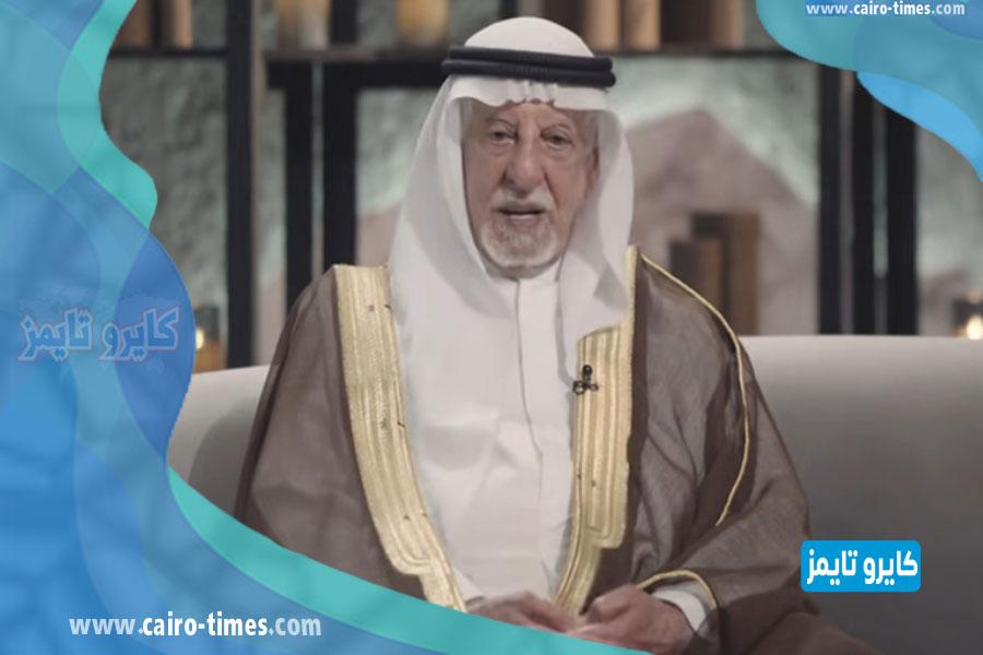 عبدالعزيز الغنام ويكيبيديا