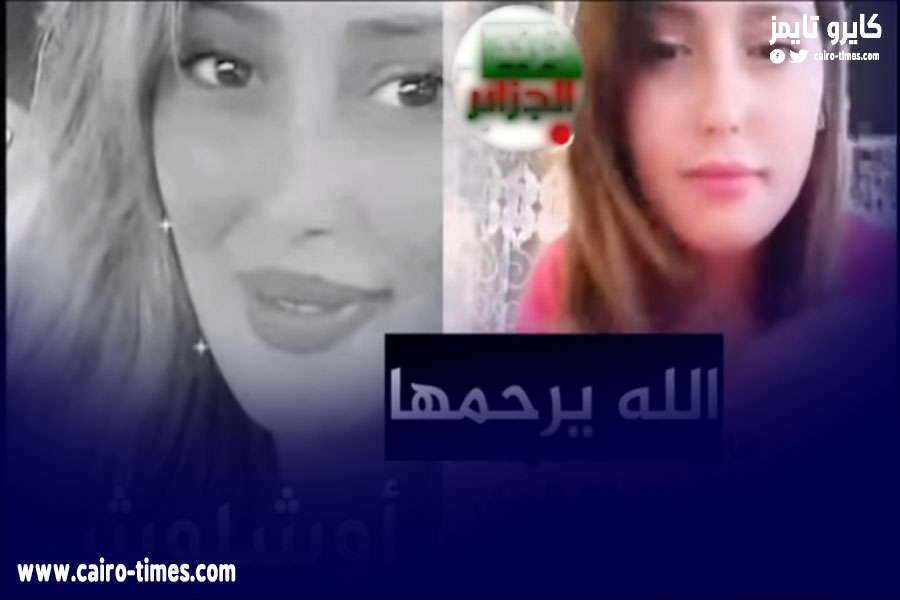 siham ouchlouch سهام اوشلوش انستقرام