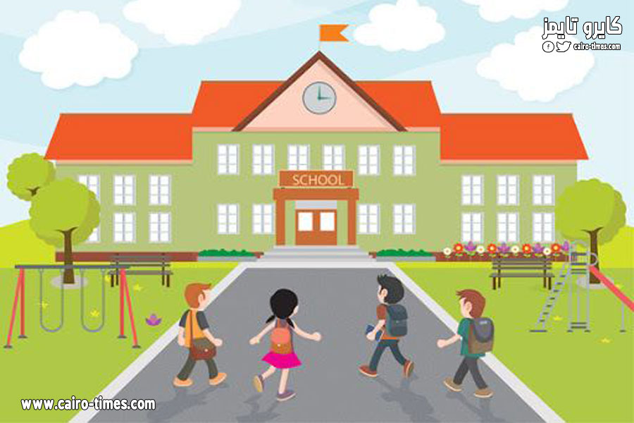 كم باقي علي المدرسة 2022 السعودية