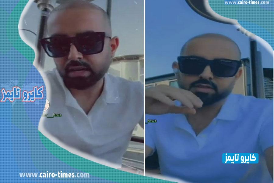 سناب محمد المورقي زوج مودل روز