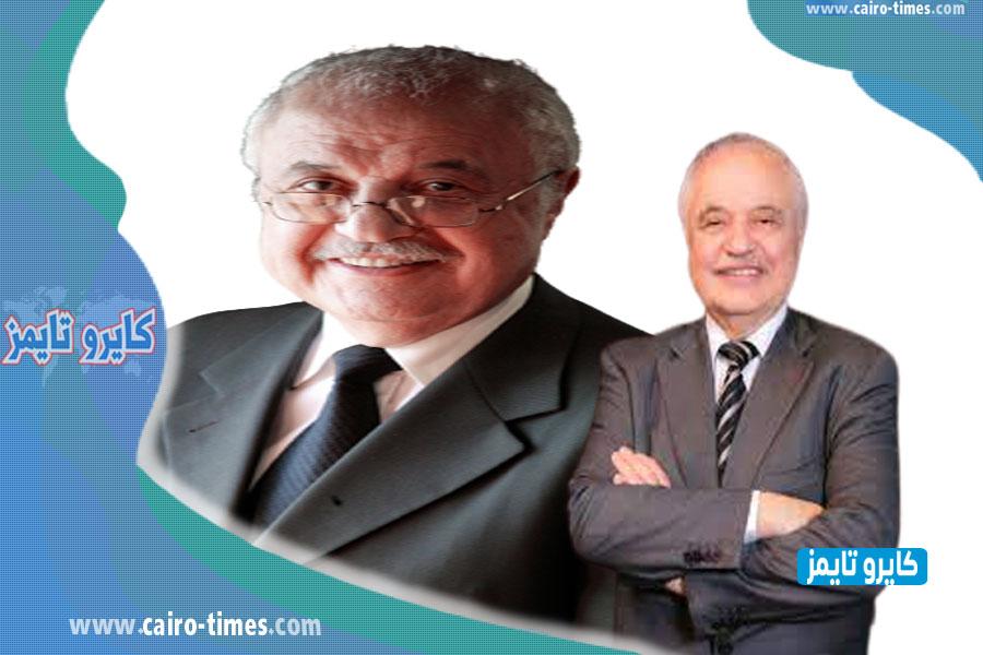 فضيحة طلال ابو غزالة