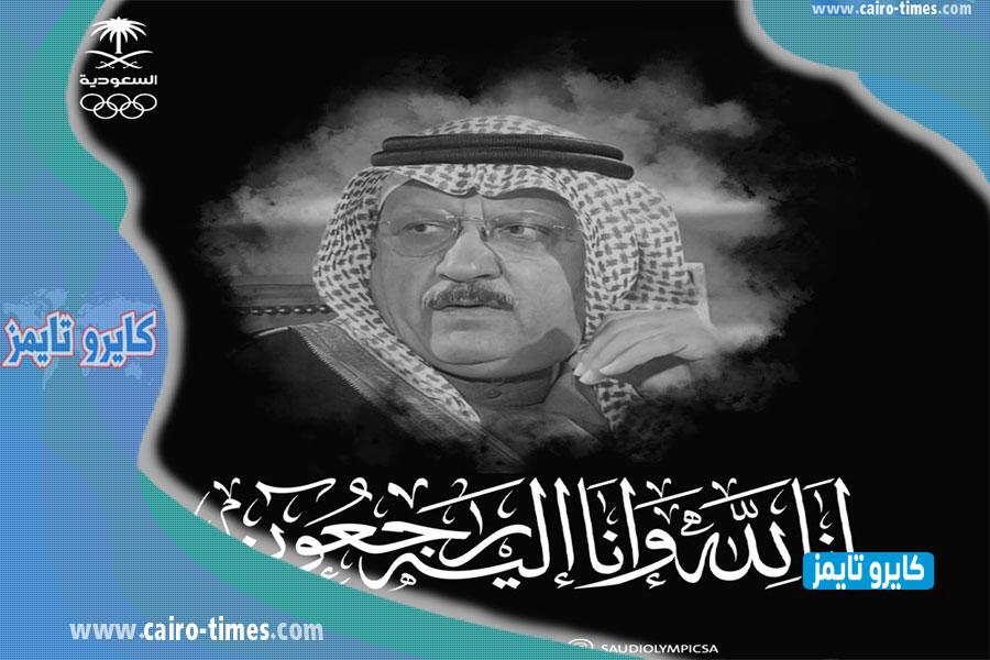 عبدالله العذل ويكيبيديا