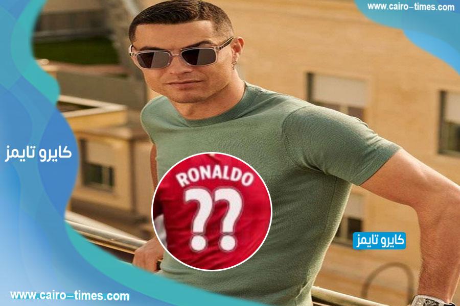 ما هو رقم كريستيانو رونالدو مع مانشستر يونايتد في الدوري الإنجليزي 2022