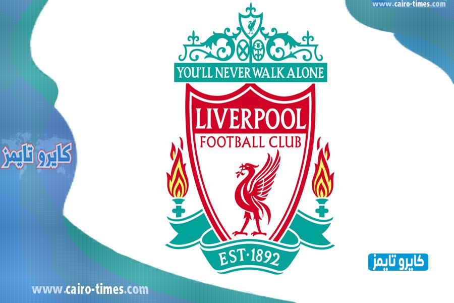 مجموعة ليفربول في دوري أبطال أوروبا 2022