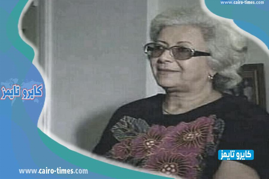 منيرة بن عرفة ويكيبيديا Mounira Ben Arfa wikipedia