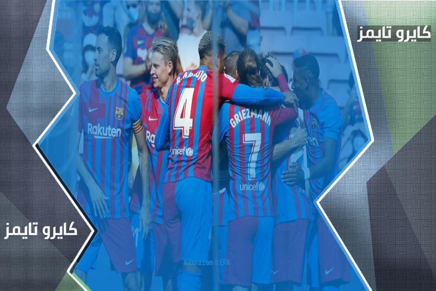 القنوات المفتوحة الناقلة لمباراة برشلونة وبايرن ميونخ دوري أبطال أوروبا 2022