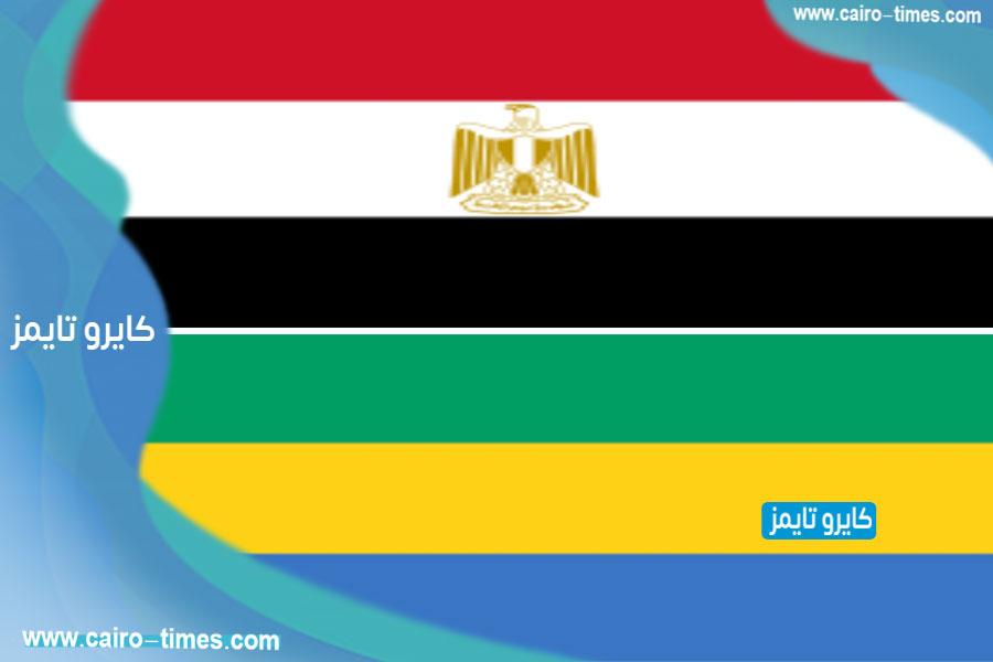 القنوات المفتوحة الناقلة لمباراة مصر والجابون علي نايل سات واسترا