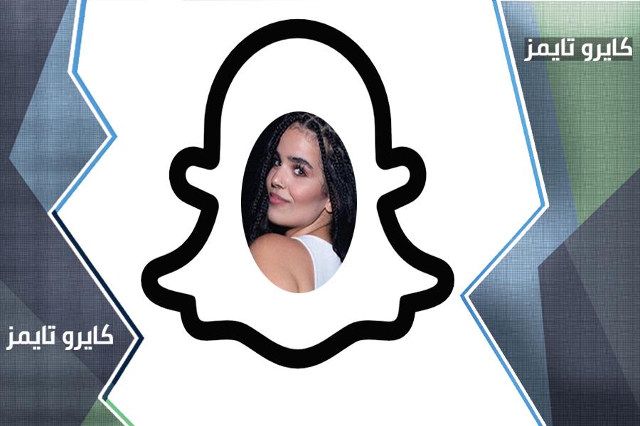 حساب رهف القنون سناب snapchat rahaf mohammed الجديد