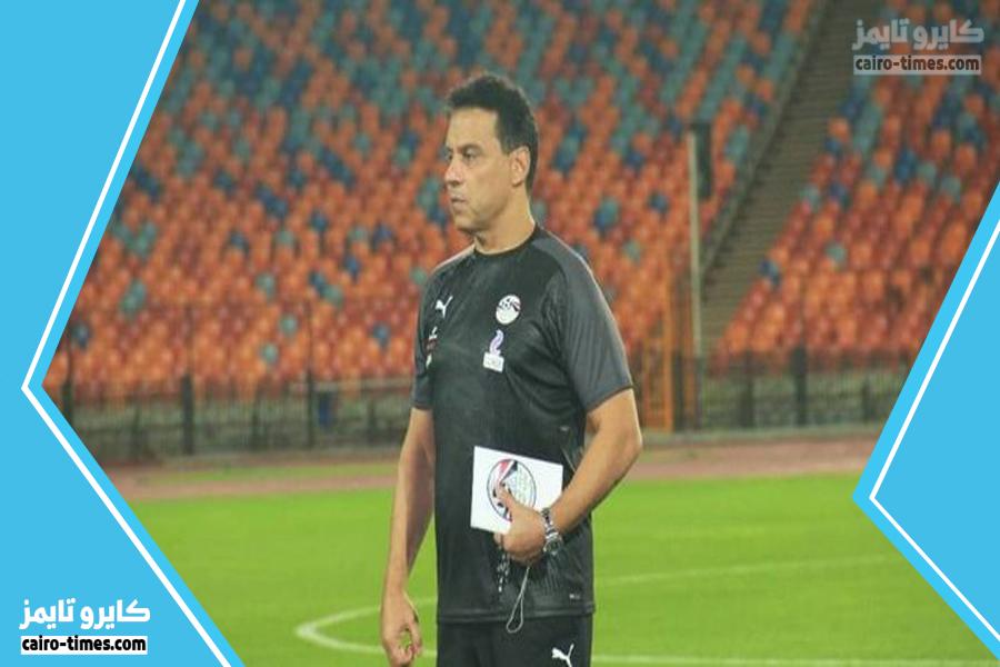 حقيقة اقالة حسام البدري من تدريب منتخب مصر