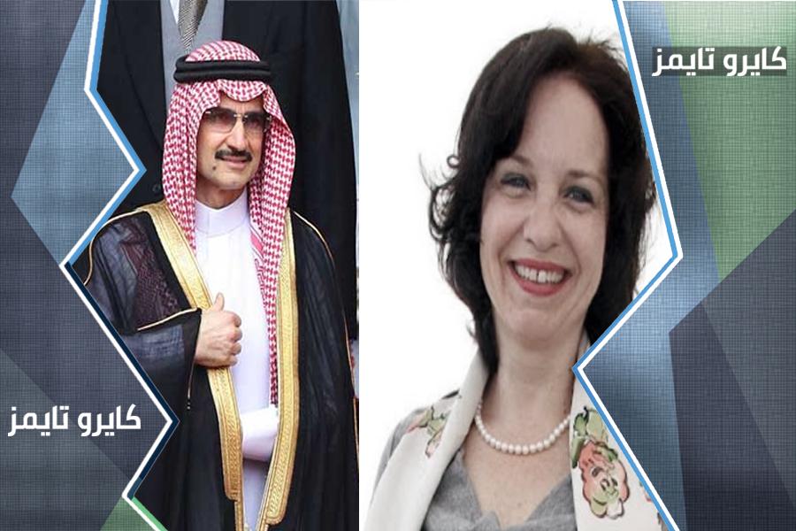وفاة زوجة الوليد بن طلال