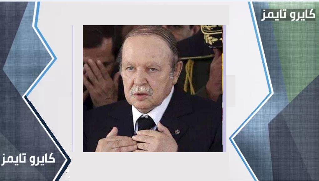 سبب وفاة الرئيس الجزائري السابق عبد العزيز بوتفليقة